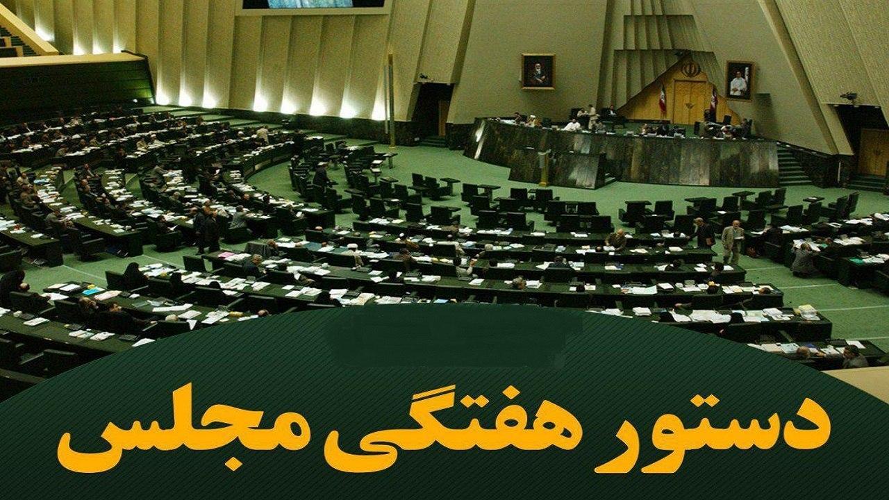 رئیس سازمان انرژی اتمی میمهان کمیسیون انرژی/ کمیسیون امنیت ملی وضعیت بورس را بررسی میکند