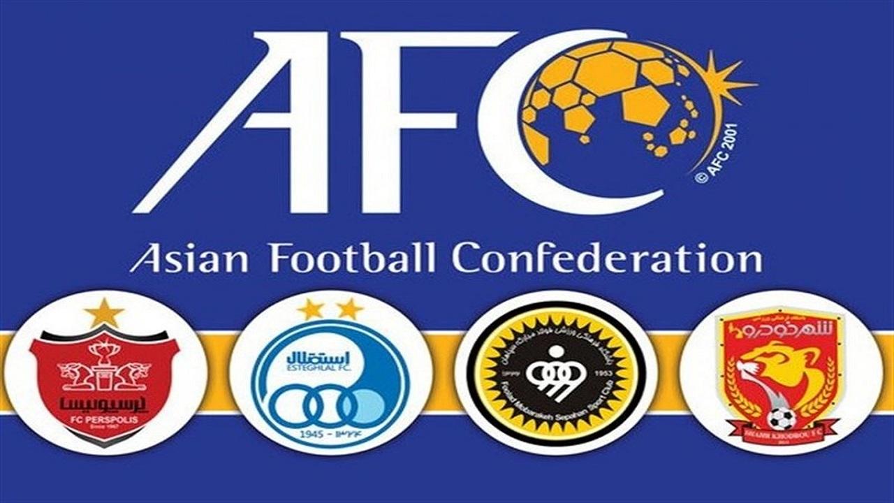 استادیومهای میزبان نمایندگان ایران در لیگ قهرمانان فوتبال آسیا مشخص شد