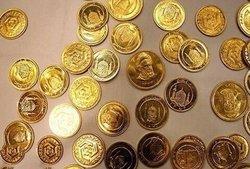 قیمت سکه و طلا در ۱۷ مرداد