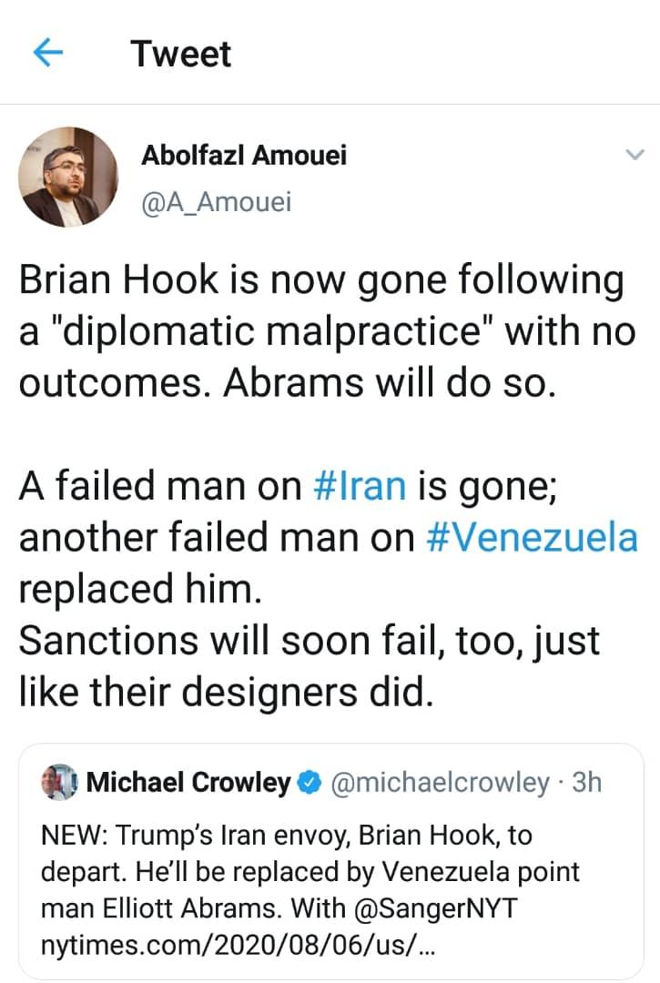 یک شکست خورده از ایران رفته و یک شکست خورده از ونزوئلا جانشینش می شود