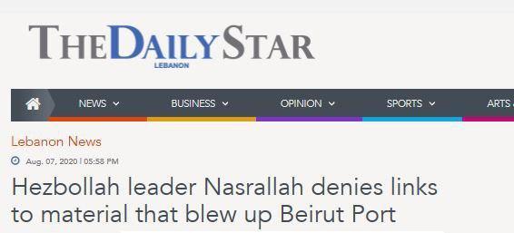 بازتاب سخنرانی سیدحسن نصرالله در رسانههای جهان، دیلی استار