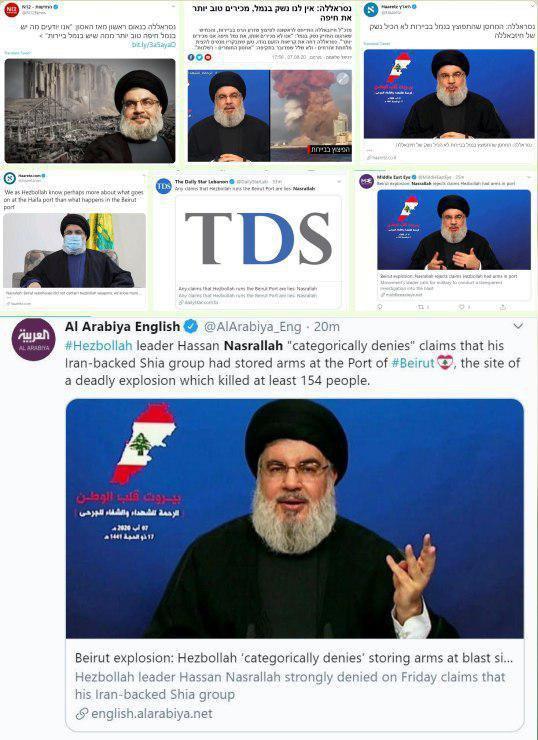 بازتاب سخنرانی سیدحسن نصرالله در رسانههای جهان، المیادین