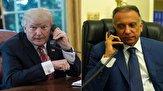 الکاظمی ۳۰ مرداد مهمان ترامپ خواهد بود