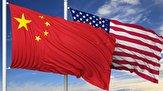 چین تحریمهای آمریکا علیه هنگ کنگ را اقدامی «دلقکگونه» خواند