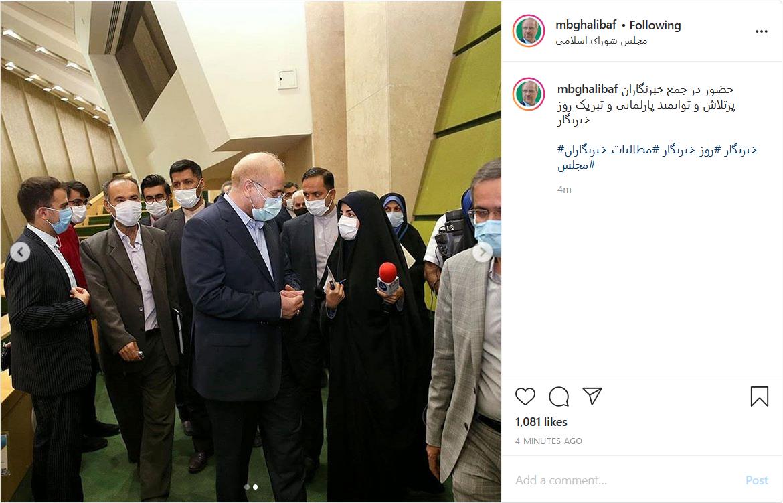 حضور قالیباف در جمع خبرنگاران پارلمانی به مناسبت ۱۷ مرداد