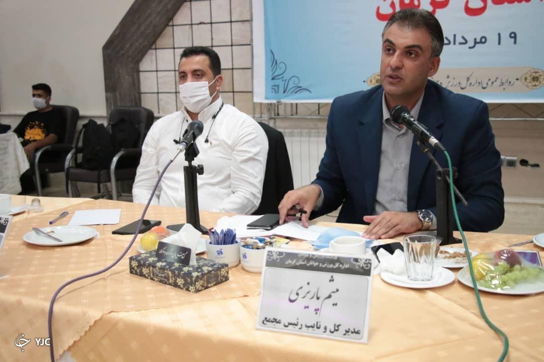 مجمع انتخاباتی هیئت کشتی استان کرمان