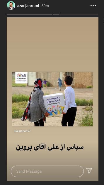قدردانی وزیر ارتباطات از قلعه نویی و علی پروین