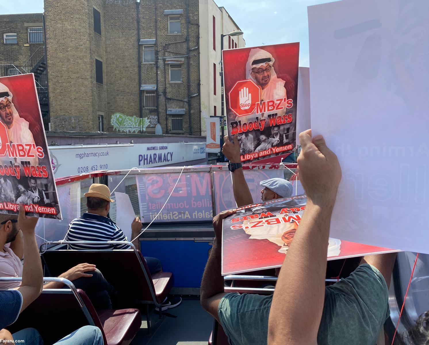 تظاهرات لندنیها برای توقف جنگ یمن+ تصاویر