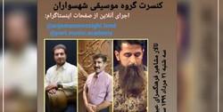برگزاری آنلاین کنسرت گروه شهسواران در همدان