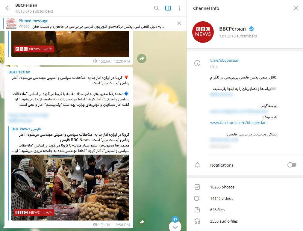 فرد مدعی نادرست بودن آمار کرونا در ایران عضو ستاد ملی نیست