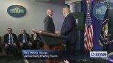 قطع نشست خبری ترامپ به دلیل تیراندازی در کاخ سفید