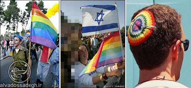 همجنسگرایان