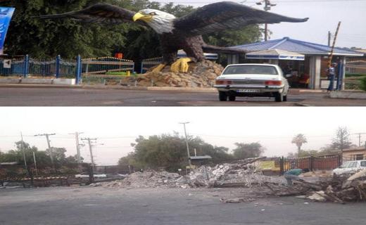 علت تخریب سر در پایگاه نیروی هوایی وحدتی ارتش دزفول چه بود؟