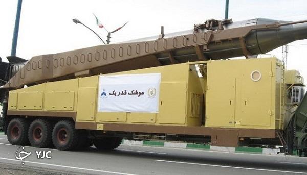 آخرین ضربه ایران بر پیکره اسرائیل با موشک قدر+ فیلم