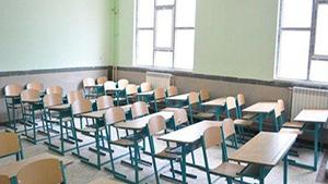 مدارس دولتی