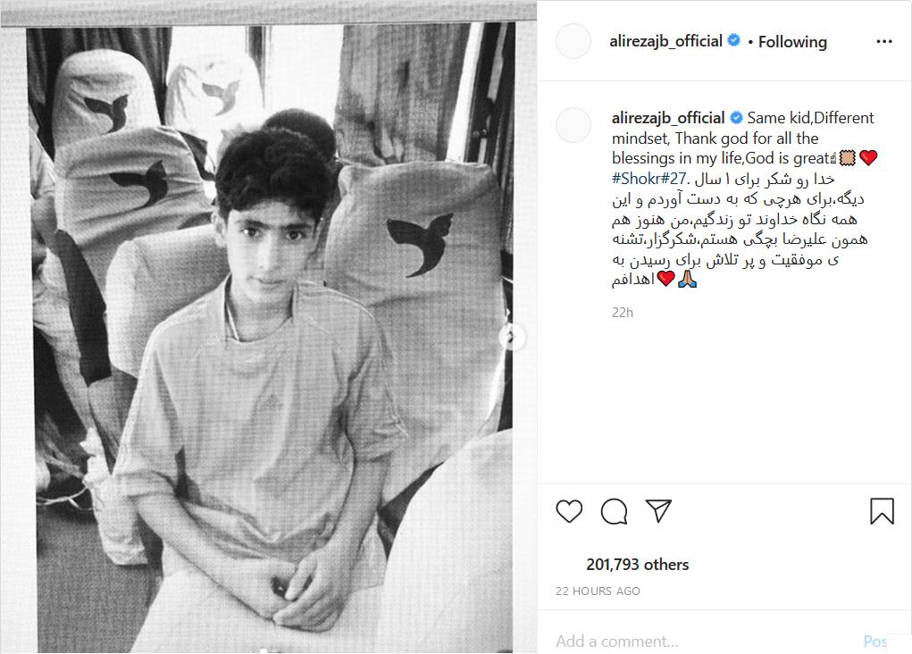 تصویر قدیمی فوتبالیست معروف که به مناسبت تولدش منتشر کرد/ تصویر خاصی که مسعود اوزیل منتشر کرد