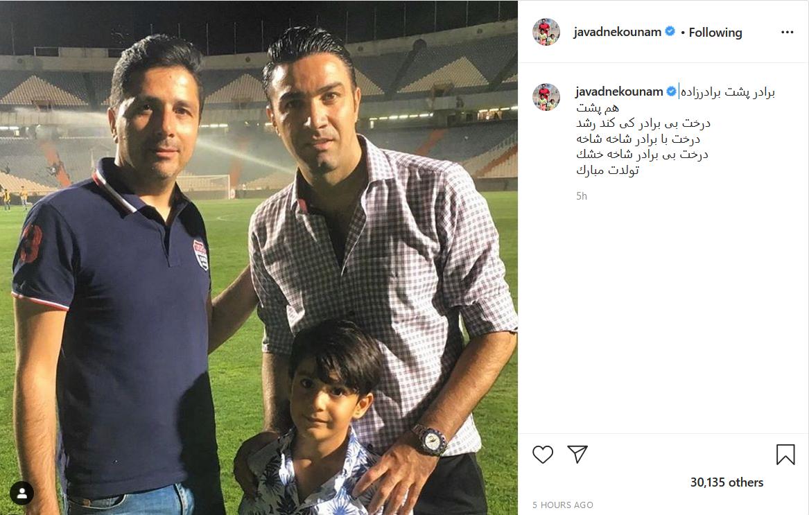 تصویر قدیمی فوتبالیست معروف که به مناسبت تولدش منتشر کرد/ اولین تعطیلات دختر کوچک مسعود اوزیل