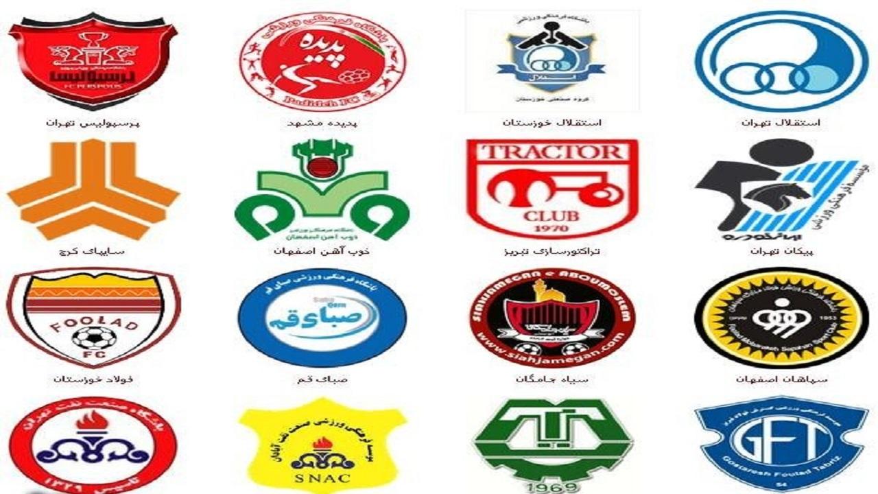 قیمت باشگاهها در فوتبال ایران/ مظنه تیم چند است؟