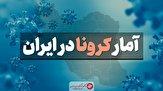 باشگاه خبرنگاران - آخرین آمار کرونا در ایران؛ فوت ۱۸۸ بیمار در یک شبانه روز