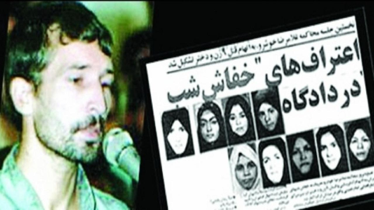 وحشتناکترین پروندههای جنایی ایران/ از خــفـاش شــب تا زودیاک