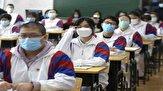دانشآموزان «ووهان» به کلاسهای درس بازگشتند