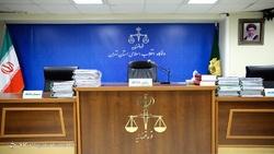 آیا استجازه از مقام معظم رهبری تمدید میشود؟/ دادگاههای مفاسد اقتصادی در انتظار قانونی جدید