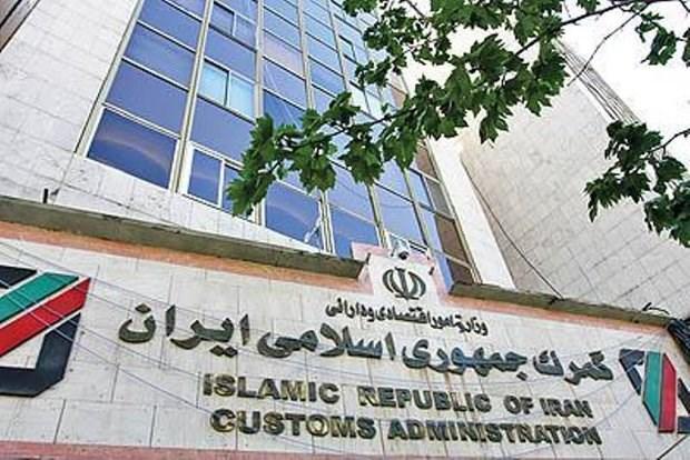 ترخیص کالاهای اساسی از گمرکات بدون اخذ کد رهگیری و اعلامیه تأمین ارز بانک بلامانع است