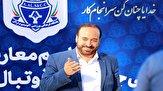 مدیرعامل باشگاه آلومینیوم اراک: میدانیم که علم و ادب شرافتمندانه برابر مس کرمان بازی میکند