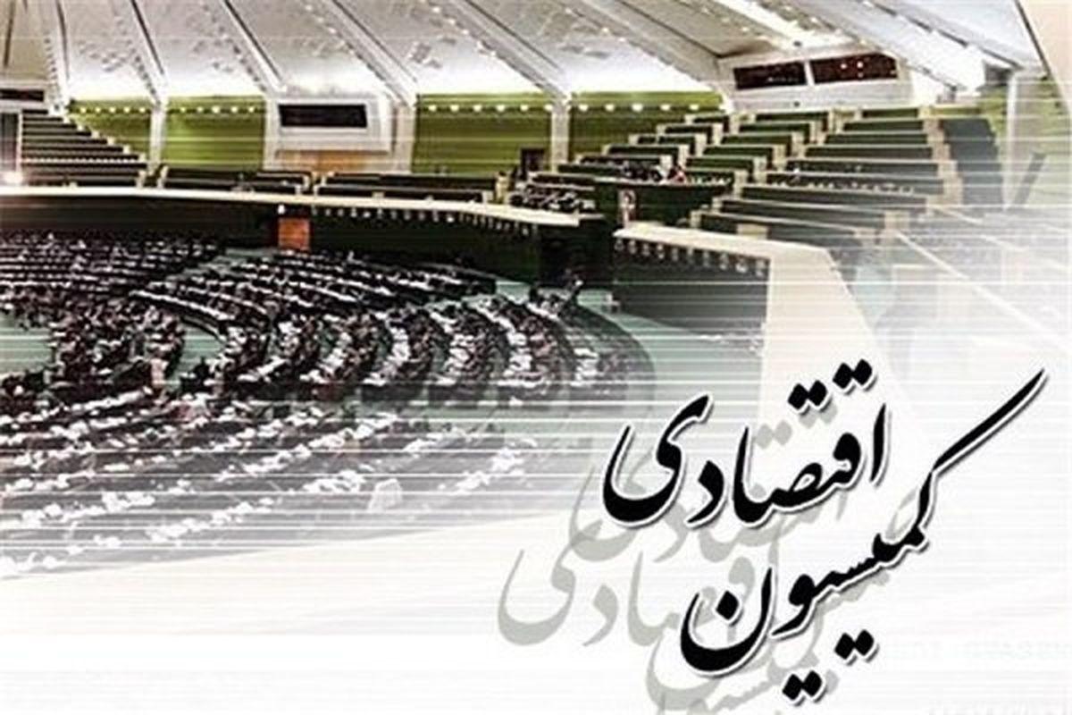 طرح بانکداری جمهوری اسلامی
