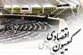 طرح بانکداری جمهوری اسلامی بررسی میشود/ دژپسند به کمیسیون اقتصادی میرود