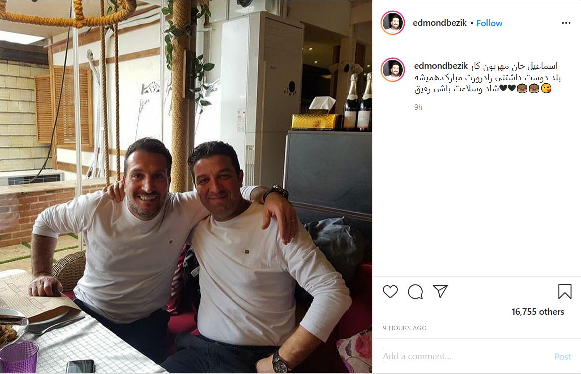 ابراز ارادت فوتبالیست استقلال به پدرش/ بازیکن سابق پرسپولیس تولد حلالی را تبریک گفت