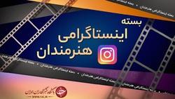 تبریک عجیب و بی دلیل امید حاجیلی به اشکان خطیبی/ تصویری از کودکی بازیگر «آوای باران»