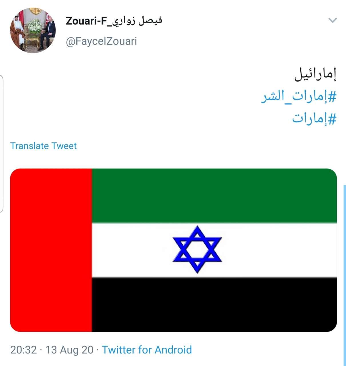 خشم کاربران از توافق امارات با رژیم صهیونیستی