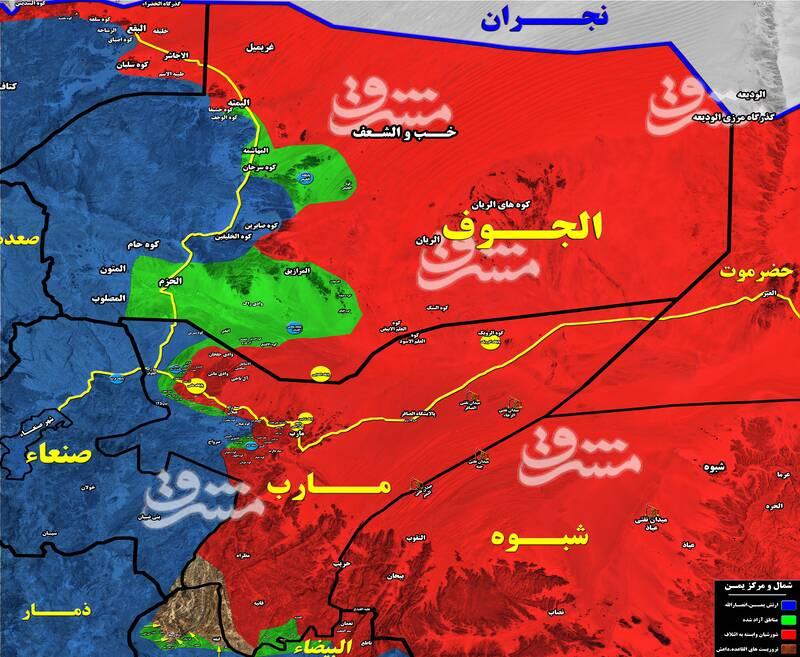 جزئیات عملیات گسترده علیه داعش و القاعده در مرکز یمن + نقشه میدانی