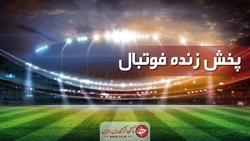 پخش زنده فوتبال بارسلونا - بایرن مونیخ