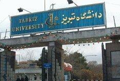 دانشگاه تبریز عناوین برتر جشنواره حرکت را کسب کرد