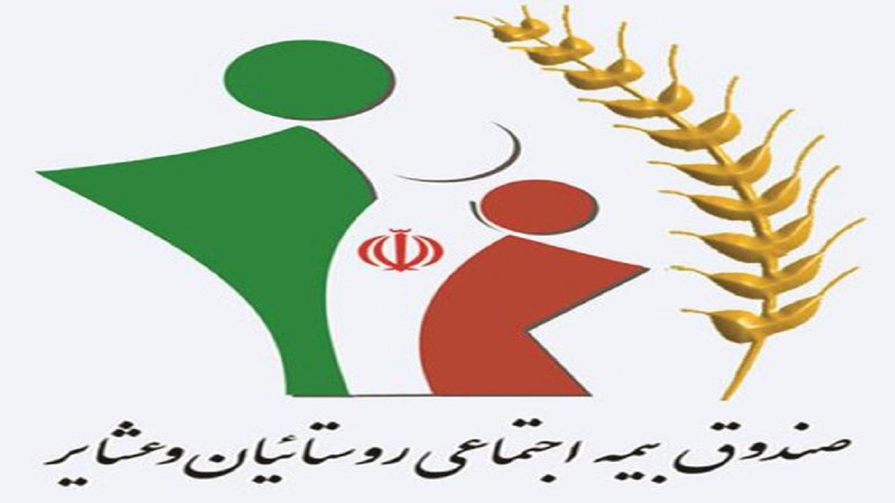 ۵۳ درصد روستاییان و عشایر نیشابوری تحت پوشش بیمه