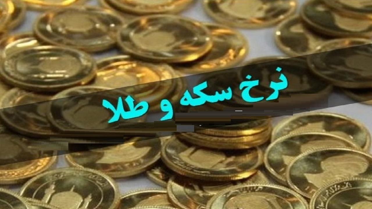 12410833 620 » مجله اینترنتی کوشا » کاهش قیمت ارز و سکه؛ خرید لوازم خانگی چقدر خرج دارد؟ 8