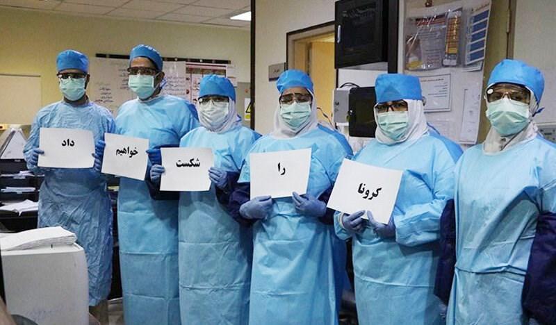 اقدامات رهبر انقلاب برای مقابله با ویروسی به نام کرونا