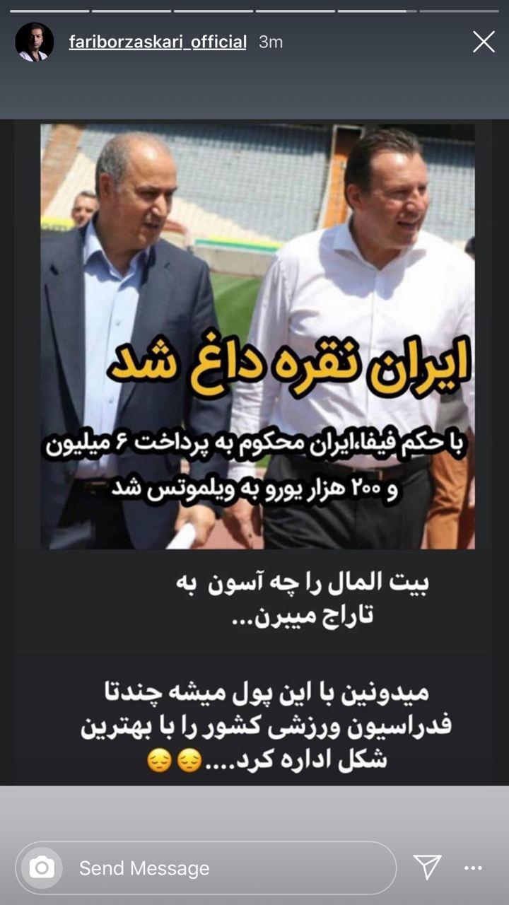 اعتراض سرمربی تیم ملی تکواندو به قرارداد ویلموتس با فدراسیون فوتبال