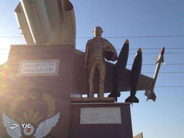 شهید اردستانی
