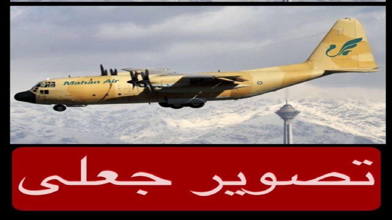 گاف عجیب وزارت امور خارجه آمریکا با تصویری از جنگنده هرکولس c۱۳۰