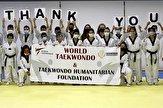 حمایت فدراسیون جهانی و بنیاد بشر دوستانه از فدراسیون تکواندوی لبنان