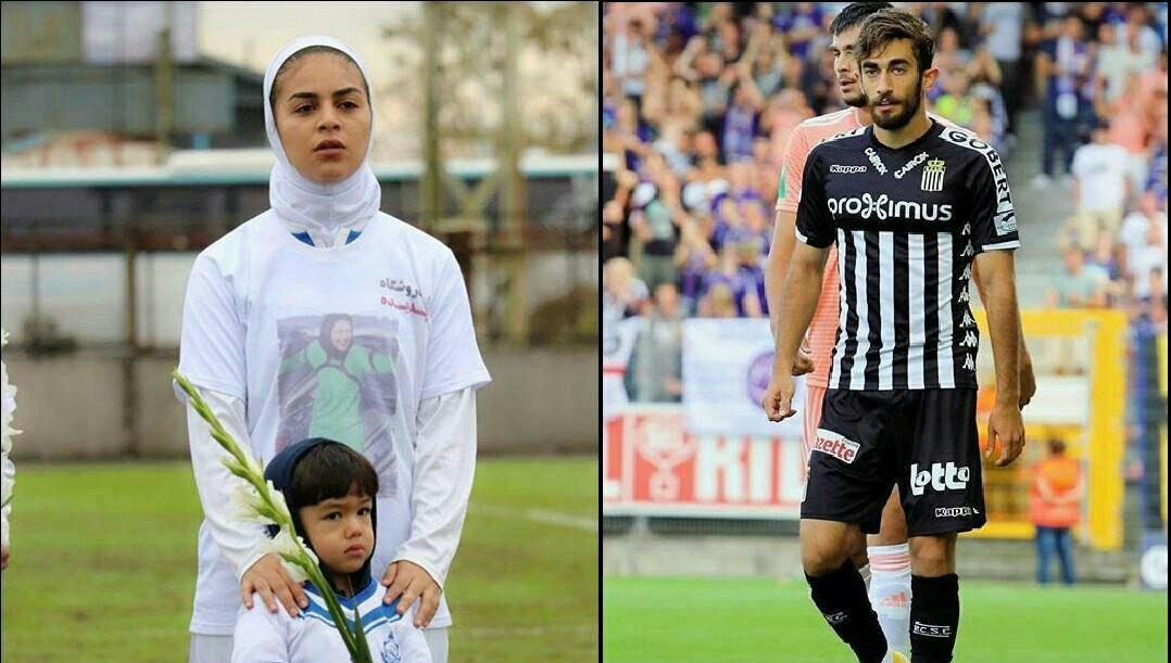 اولین زن و شوهر ایرانی در فوتبال اروپا