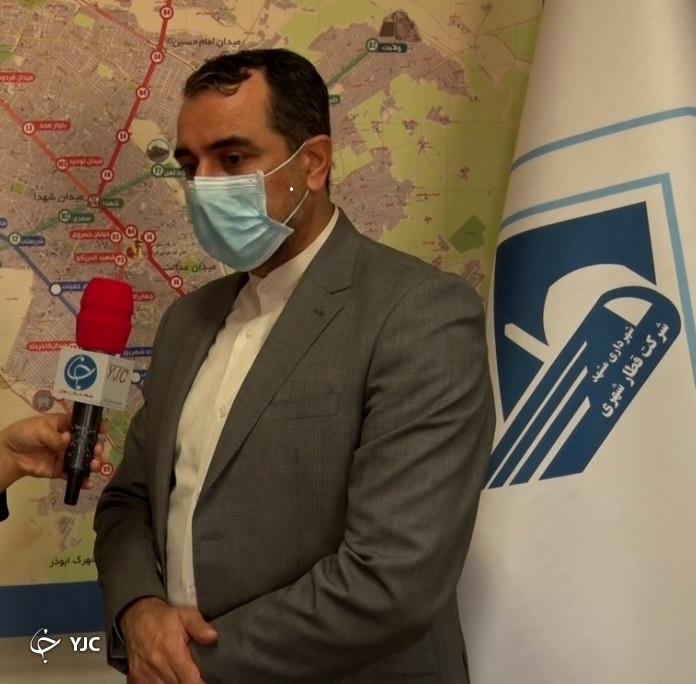 کیامرز مدیر عامل قطار شهری مشهد