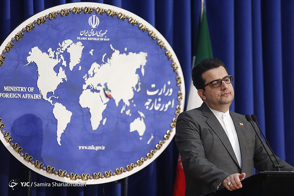 سخنگوی وزارت امور خارجه