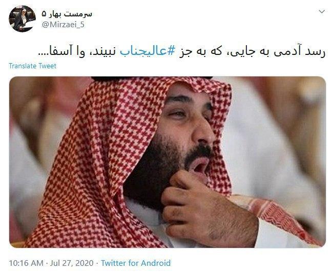 واکنشها نامه جنجالی احمدی نژاد