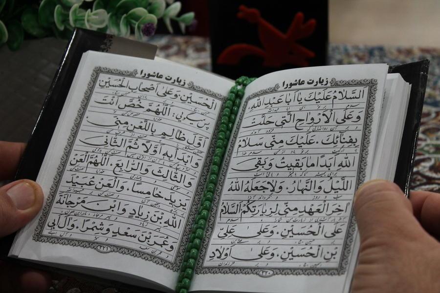 متن زیارت عاشورا + ترجمه و صوت