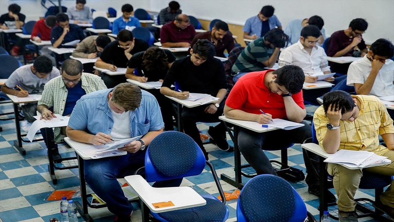 مشکل اعمال ویرایش حوزههای امتحانی کنکور دکتری ۹۹+ راهکار