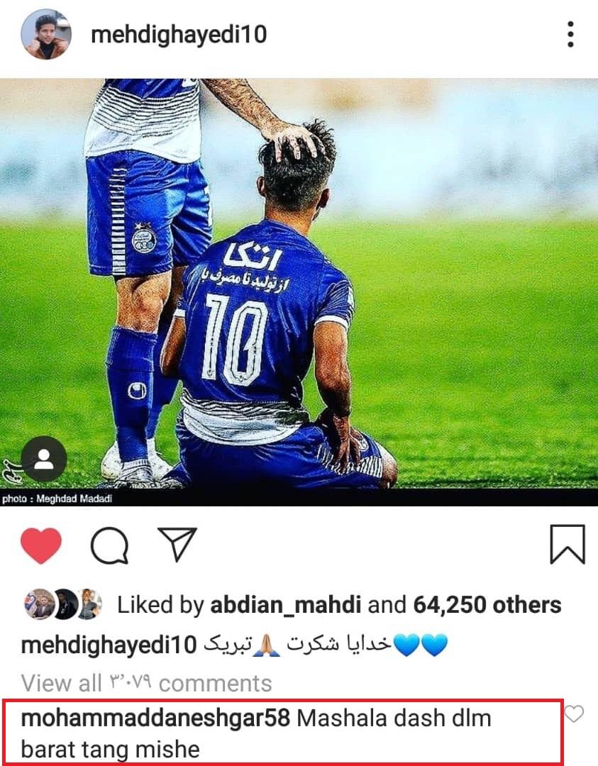 نماینده باشگاه الکویت با مدافع استقلال قرارداد داخلی بست؟